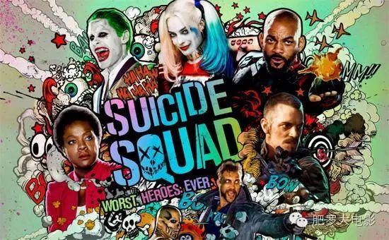 DC票房大作《自杀小队》为什么玩砸了?
