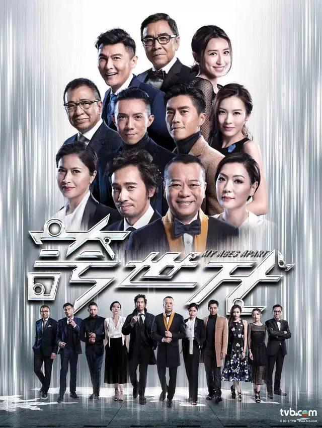 追了,TVB十年来最搞笑的港剧