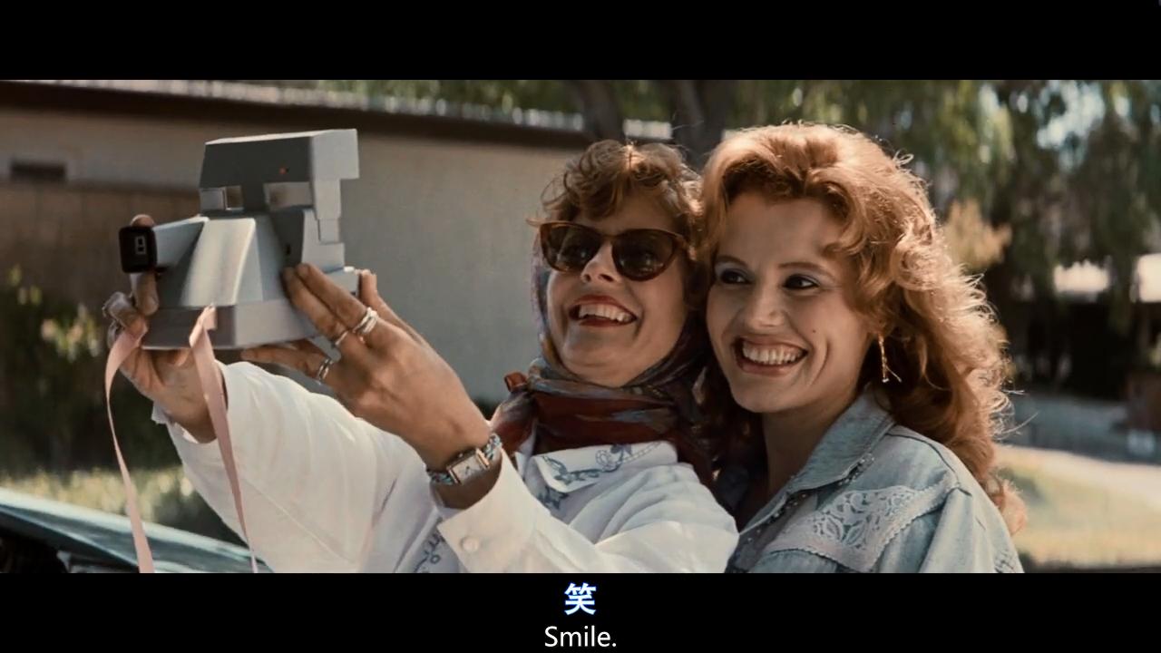 《末路狂花》——原来两个女生的旅途还可以
