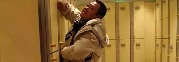 10年前国产小成本喜剧,范伟主演,片长96分钟