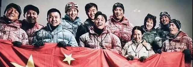 吴京新片《攀登者》曝剧照:视帝胡歌变身糙