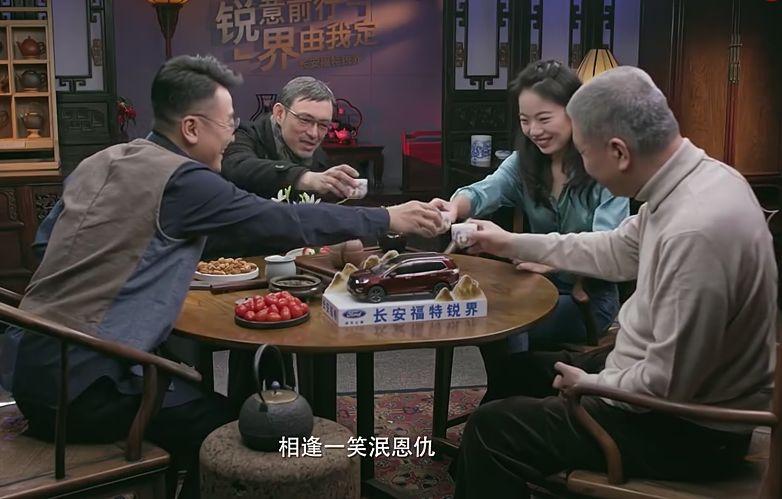 圆桌派 第三季-中国最会聊天的节目,可千万别停播