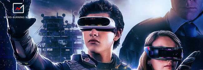 《头号玩家》——古稀老人的虚拟与现实