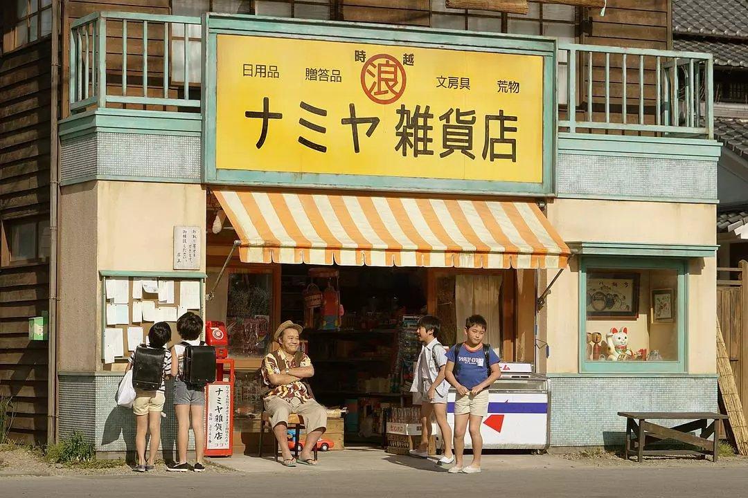 聊聊解忧杂货店和东野圭吾