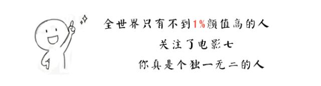 3096天剧照