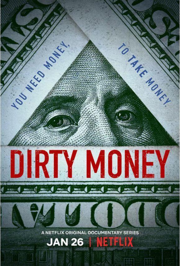 黑钱-神作,关于钱