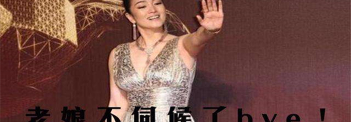 又乱搞的金马奖,折射了华语电影尴尬的现实