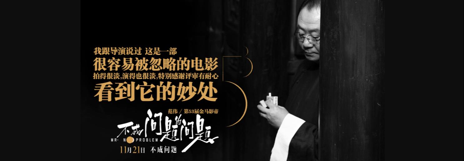 中国社会的丑陋,在这部电影里原形毕露