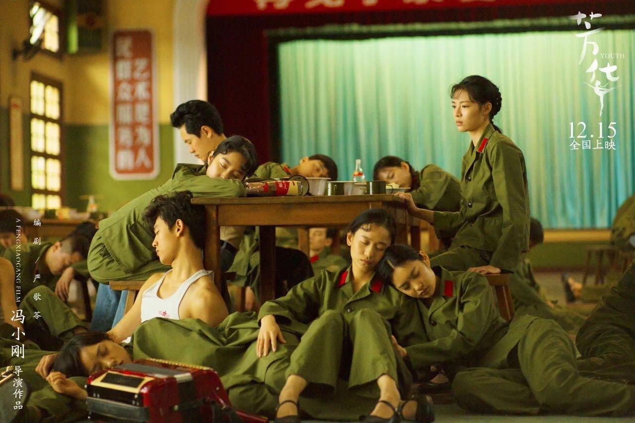 「芳华」缺点不少,但中国电影应该铭记