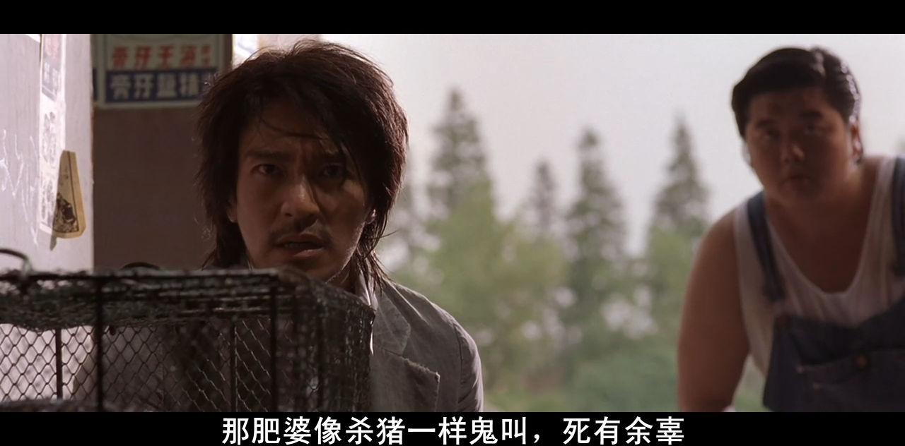 美人鱼-《美人鱼》:今不如昔的周氏电影