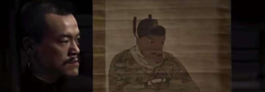 影帝廖凡,和皇帝朱元璋到底是个什么关系?