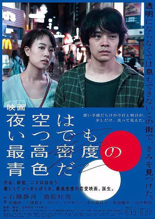 日本旬报最佳电影,带你触摸绝望