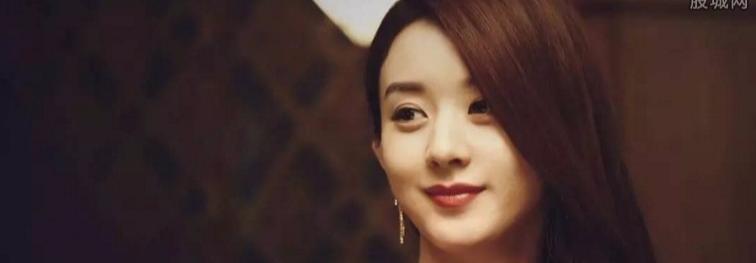 萝莉外表女王心 赵丽颖十年撰写励志少女成功