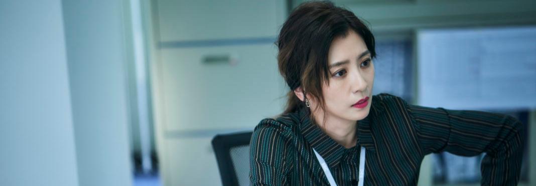 贾静雯新剧评分高达9.3,《我们与恶的距离》