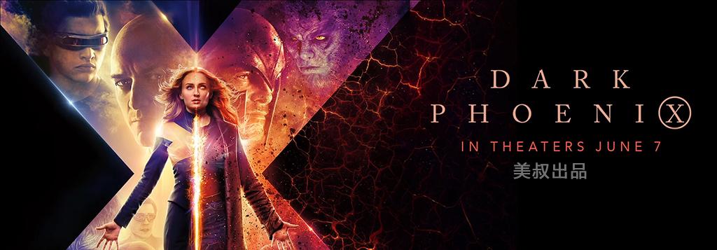 《X战警:黑凤凰》第二支预告片:除了魔形女