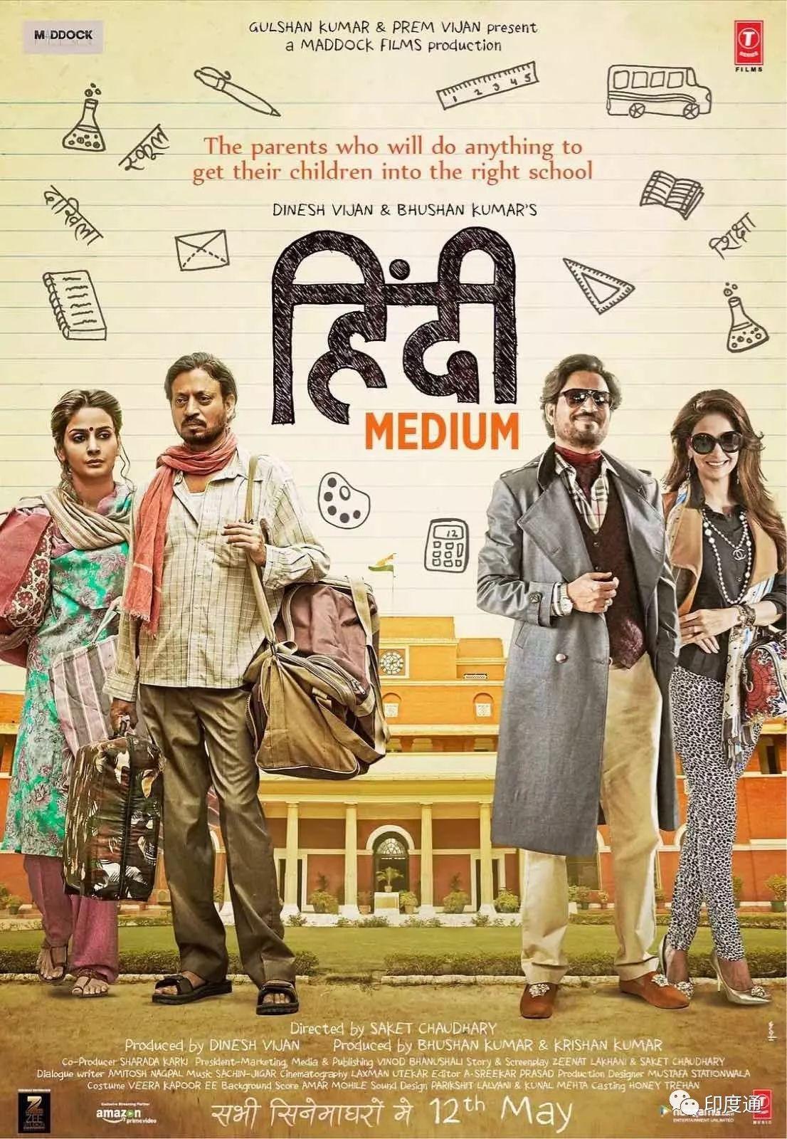 今年第二好的印度片,但这次绝对不会被引进
