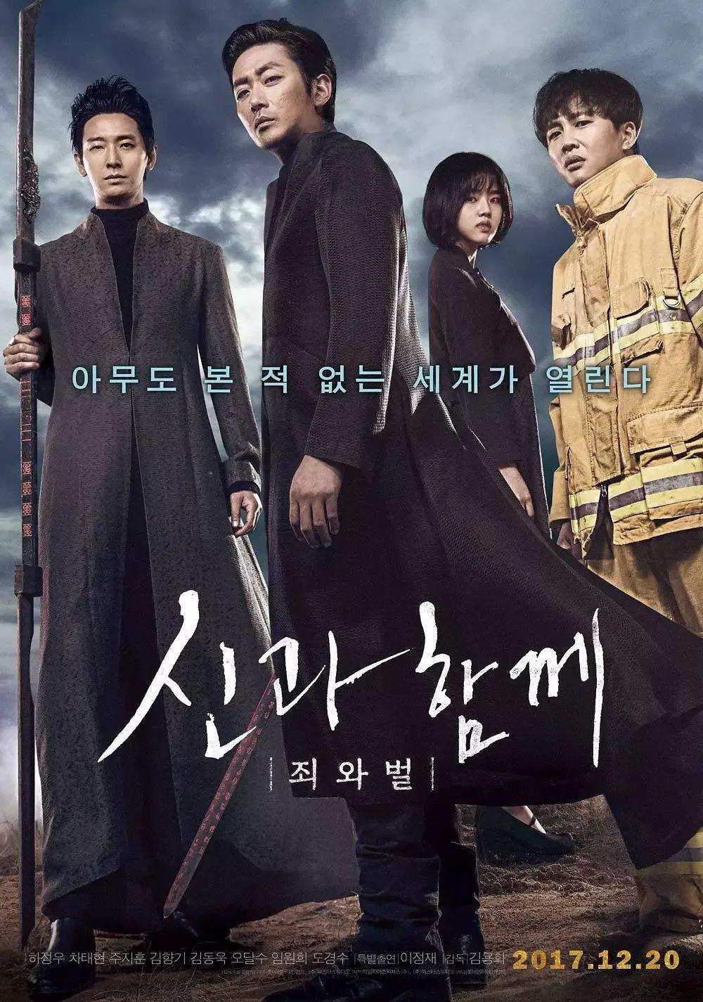 韩国电影比冬奥会还拙劣,史上第二高票房原
