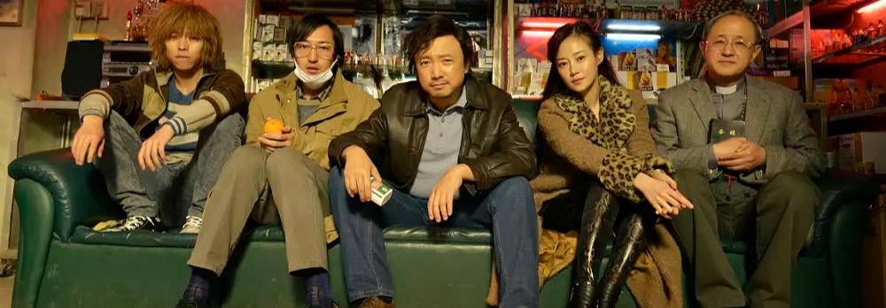 我不是药神-《我不是药神》持续走红,关注民生是中国电影的走向